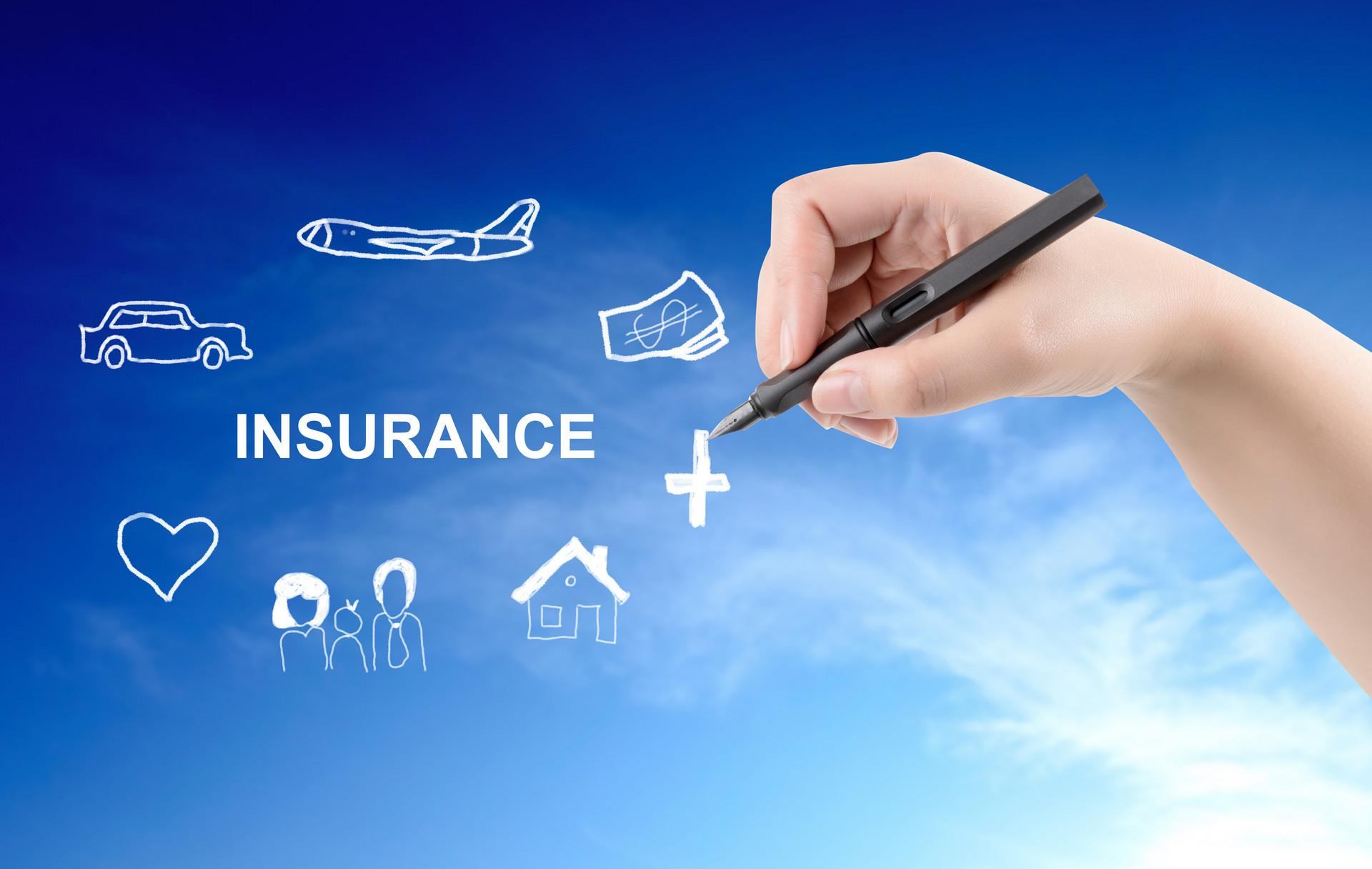 一文读懂商业保险是什么