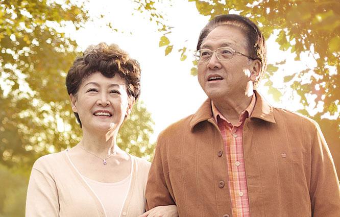 父母保险专属定制服务