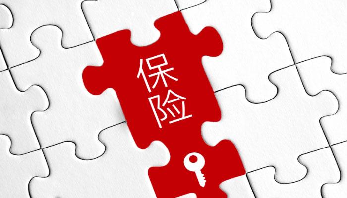 如何补充北京大病保险