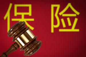 【基金定投】给新手的五条建议, 专治RMB不孕不育