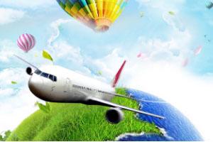 买海外旅游保险