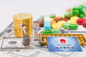 个人医疗保险交多少钱