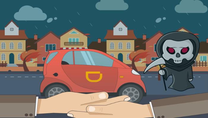 购买交通意外险的理由