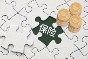 在网上购买保险有哪些优势?