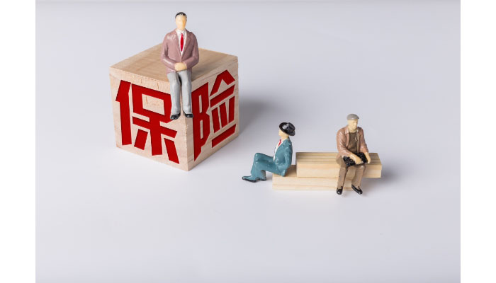 分红险是否有避债功能?