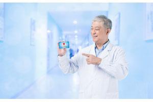 南京大学生医保卡如何使用