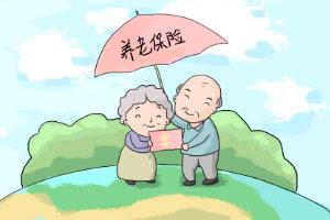 居民养老保险的好处