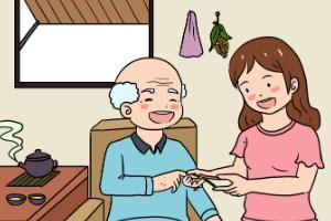 老友安心三代疾病保险理赔流程是什么?