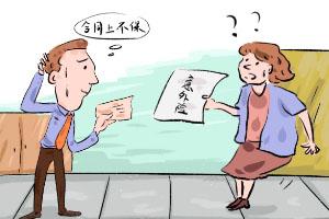 信运无忧二代意外险保险单可以借款多少?
