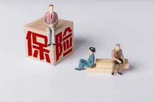 上海外来从业人员综合保险卡余额查询