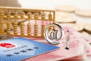 什么是社保卡金融账户?