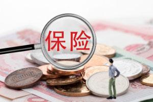 招商信诺定期年金保险受益人填写规则是什么
