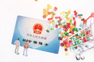 北京住院保险
