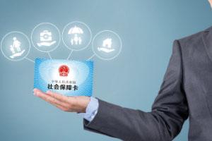 投资连结保险的主要功能有哪些?