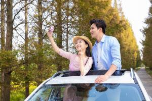 短期自驾游保险