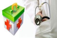 投保医疗险的需要注意什么