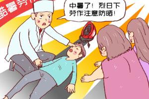 个人交通意外保险