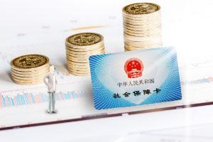 商业保险哪一种好 如何购买商业保险?