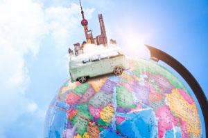 招商信诺畅游全球境外旅行意外险保障内容