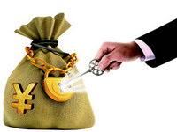 理财保险产品到期可以领取多少钱