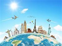 国外旅游保险的种类分析介绍