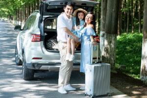 自驾游保险 为自驾游客保驾护行
