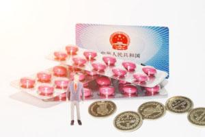 农民工大病医疗保险政策