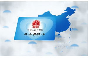 上海个人医疗保险查询
