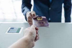 商业旅游保险