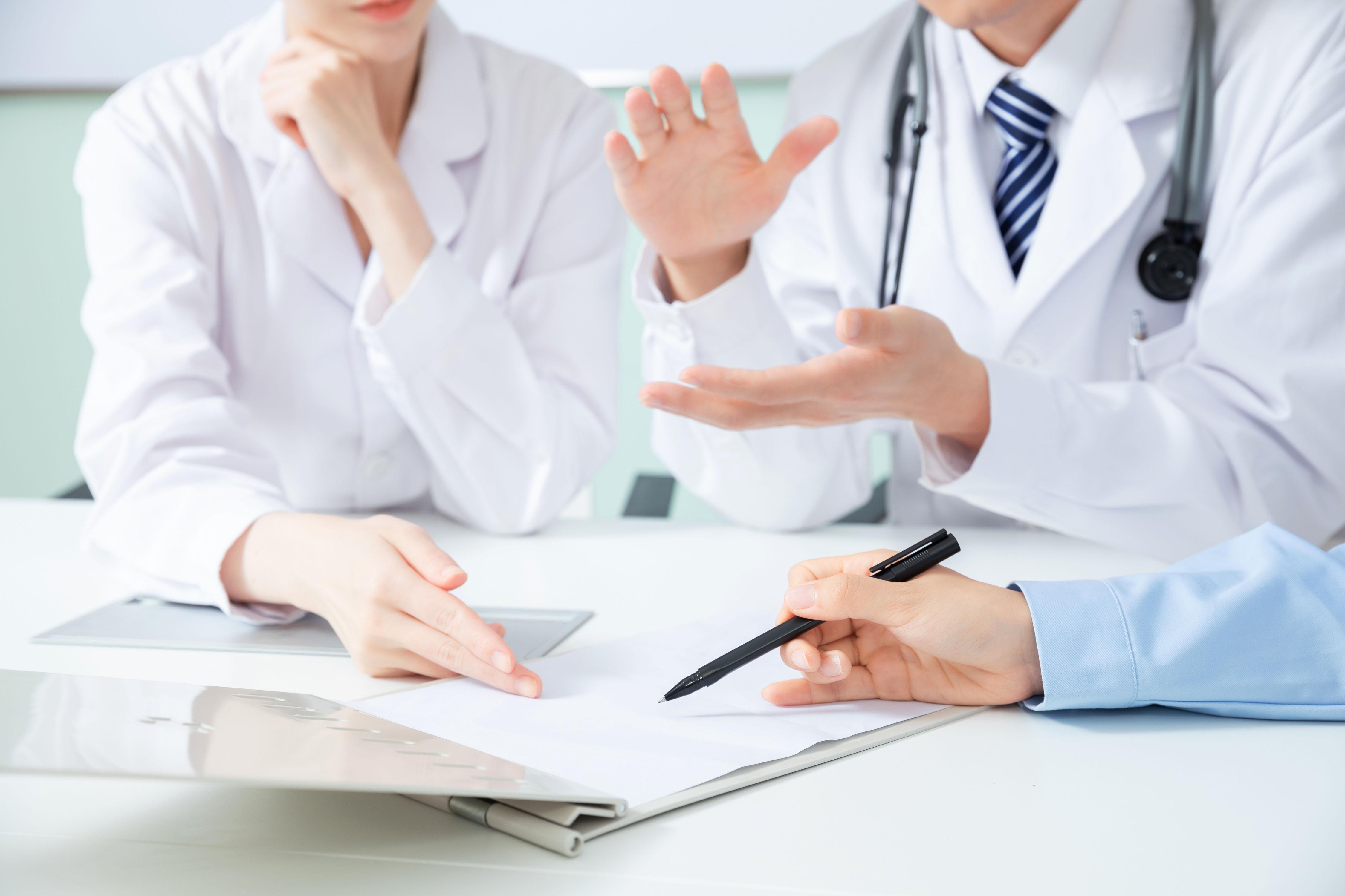 北京市企业补充医疗保险办理流程
