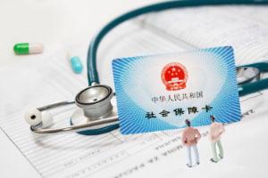 深圳少儿医保查询个人账户方法