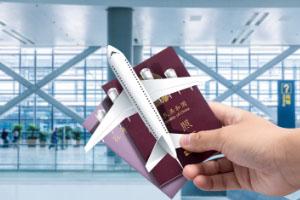 境外旅游保险项目投保指南