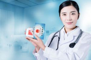 关注重疾险  了解重大疾病保险的重要性