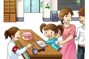 上海老人大病保险报销条件  四种大病可再报销