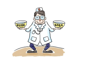 大病保险在哪里办?一般办理需要什么资料?