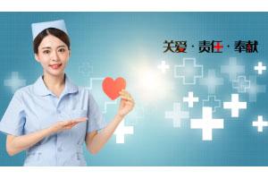 购买个人补充医疗保险的注意事项你都清楚了吗