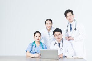 福州市医疗保险查询