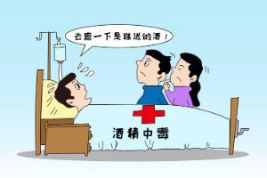 商业医疗保险分费用型和津贴型