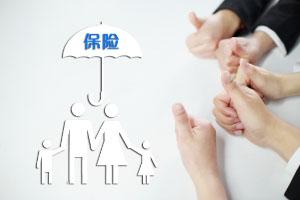 投保须知,招商银行信福无忧06保险介绍