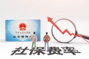 郑州大病医疗保险报销范围是多少?