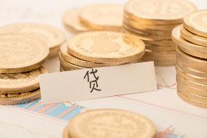 短期理财型保险哪个好