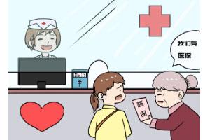 老年人分红保险