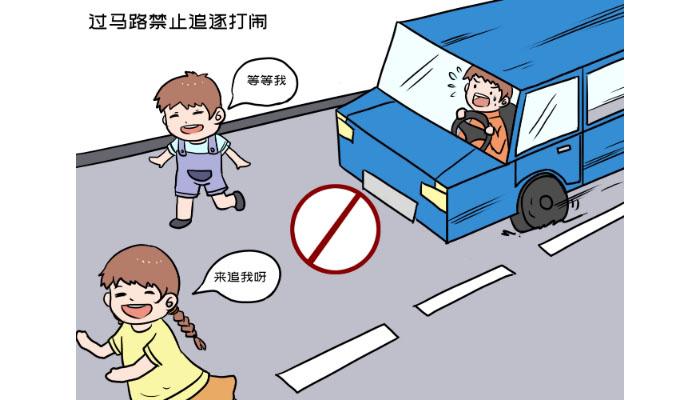 意外险有多重要?这个案例告诉你