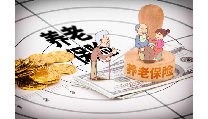 补充商业养老保险如何领取养老金