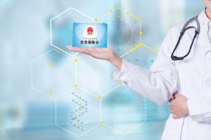 苏州大病医疗保险的报销范围及材料是什么?