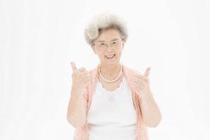 成人养老保险