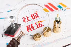 [注意]上海市城乡居民大病保险办法公布!
