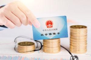 天津儿童医疗保险参保续保相关事宜