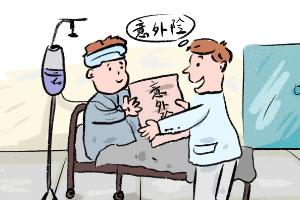 意外保险的受益人应该填谁的名字?