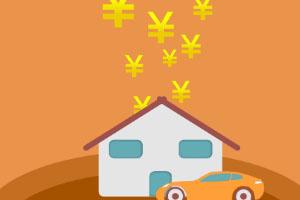 意外保险金是否属于夫妻共同财产?